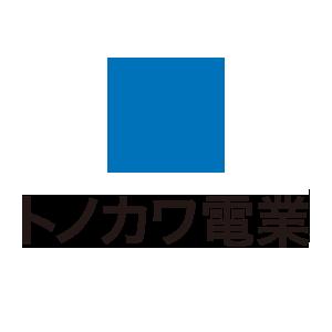 トノカワ電業 株式会社